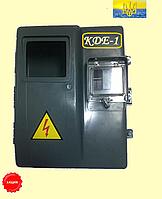 Бокс  КДЕ-1 Димбор IP-54 геметичный под электронный  механические счетчик и автоматы.