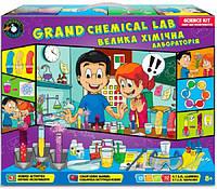 Набор Science Agents Большая химическая лаборатория (45043)