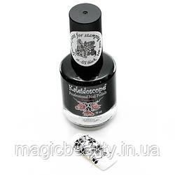 Фарба для стемпинга Kaleidoscope st - 01 чорна, 15 мл