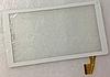 Оригинальный тачскрин / сенсор (сенсорное стекло) для Reellex TAB-10E-01 (белый цвет, самоклейка)