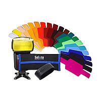 Набор цветных гелевых фильтров Selens SE-CG20 + сумка для фильтров + повязка