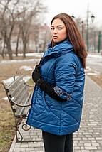 Женская синяя куртка весна-осень 54,56,78,80р, фото 3