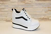 Кроссовки сникерсы белые с черным женские Т904 р 36 37 38 39 40 41