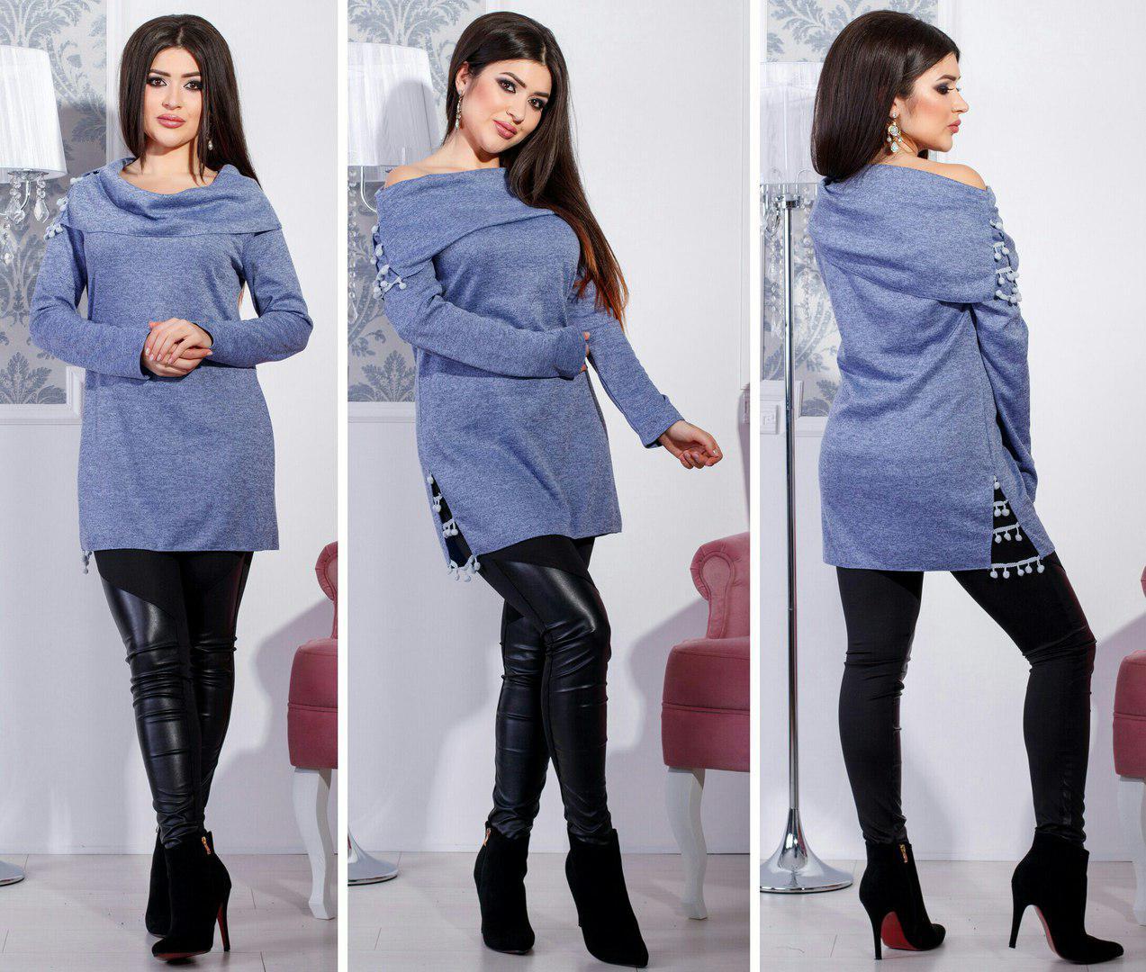 2535eabc81b Молодежная женская туника с разрезом с боку и длинным рукавом -  Интернет-магазин одежды