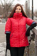 Женская красная куртка весна-осень большого размера 54,56,66,68,78,80р