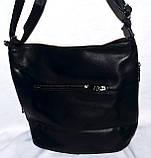 Женская синяя сумка-клатч из лазерной кожи на плечо 26*25 см, фото 2