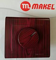 Выключатель реостатный, димер, светорегулятор MAKEL (Original) 600Вт