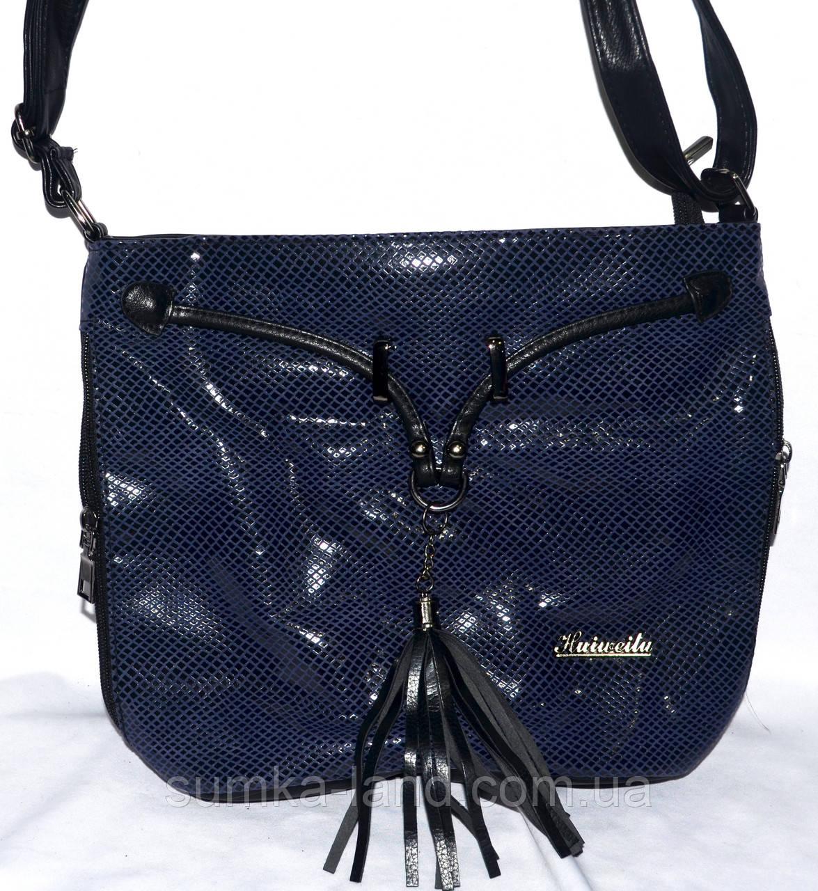 Женская синяя сумка-клатч из лазерной кожи на плечо 26*25 см