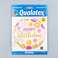 """Воздушный/гелиевый шар """"Happy Birthday"""", белый с розовыми и золотыми кругами, 46см"""