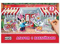 Альбом с наклейками. Минни Маус. Disney, фото 1