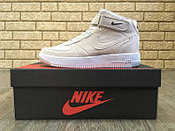 Nike Air Force светлые