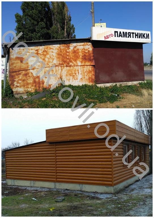 г. Одеса Ленинградское шоссе. Монтаж металлического блок хауса структурная сосна.