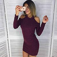 Красивое короткое трикотажное женское платье с открытыми плечами