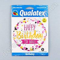 """Воздушный/гелиевый шар """"Happy Birthday to you"""", 46см"""