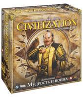 Цивилизация Сида Мейера: Мудрость и Война (Civilization: Wisdom and Warfare) настольная игра