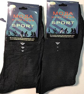 Мужские носки 41-47 Хлопок