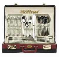 Набор столовых приборов GLOSSY HOFFNER 84 предмета