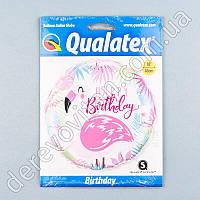 """Воздушный/гелиевый шар """"Happy Birthday"""", с розовым фламинго, 46см"""