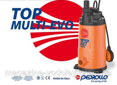 Инновационный продукт от компании Pedrollo TOP MULTI 2-EVO.