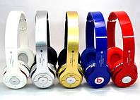 Наушники Beats Studio S460 ZFX (красный, синий, золотой, зеленый, серебро, черный)