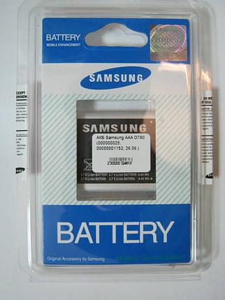 Аккумулятор для Samsung d780, b5722 AAA, фото 2