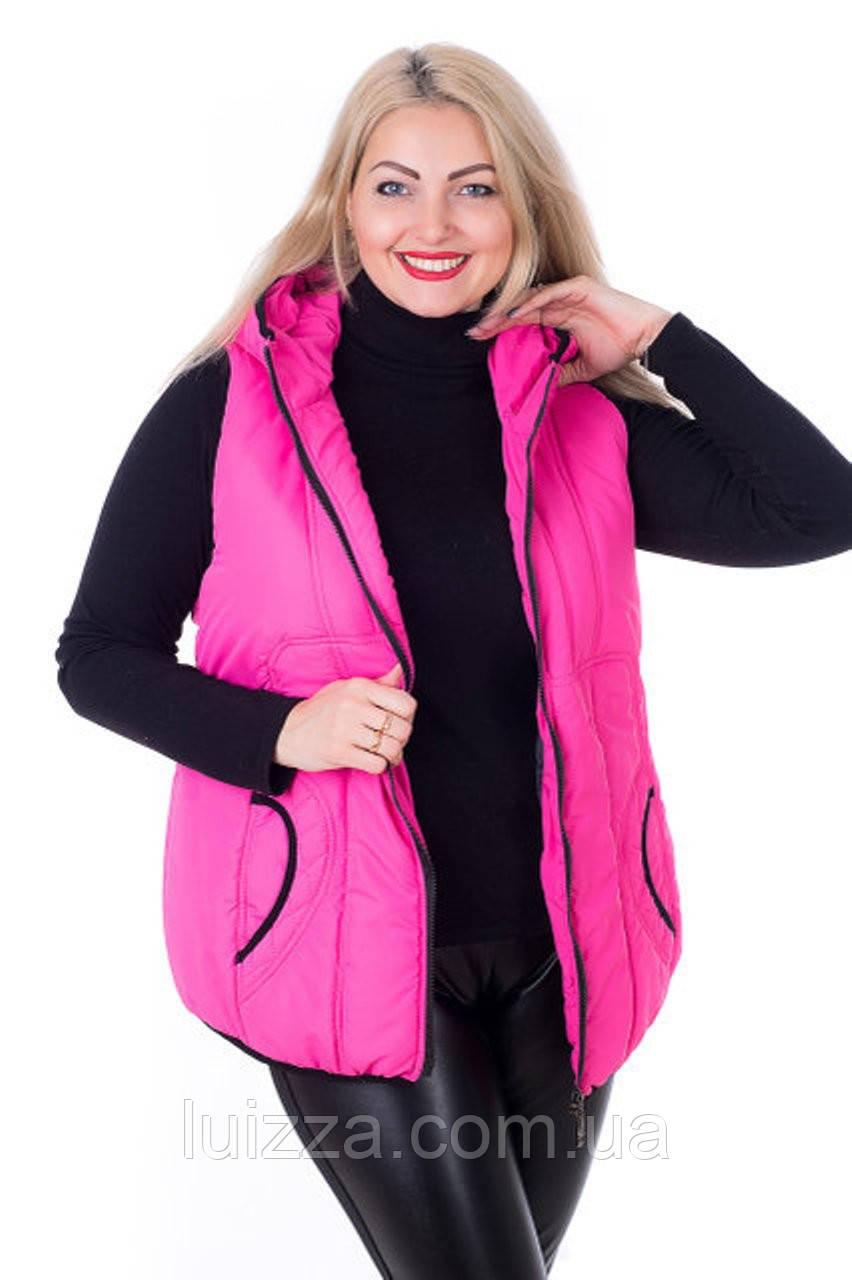 Женский жилет из плащевки Канада 54-64рр розовый