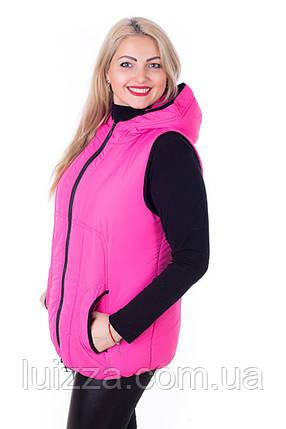 Женский жилет из плащевки Канада 54-64рр розовый, фото 2