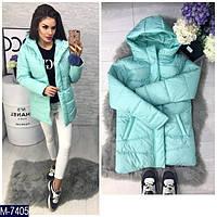 Куртка (44-46) — синтепон 150 купить оптом и в розницу в о