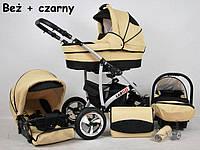 Детская коляска 3в1 LARGO RAF-POL