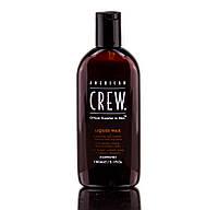 Воск жидкий American Crew Liquid Wax 150 мл