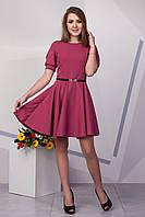 Шикарное платье фуксия с юбкой полу солнце модного фасона
