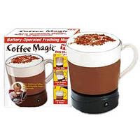 Кружка мешалка с крышкой Coffee Magic