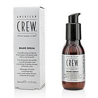 Сыворотка для бороды American Crew Beard Serum 50 мл