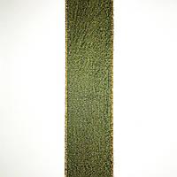 Стрічка обробна з метанитью 50мм (25м/рулон)