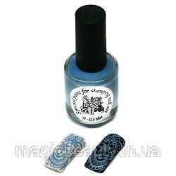 Фарба для стемпинга Kaleidoscope st - 03 блакитна, 15 мл
