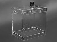 Ящик для пожертвований 150x150x100 + замок (Cash box). Объем 2,25 литров