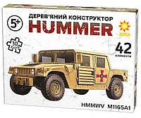 Деревянный конструктор Зірка Джип Хаммер (91123)