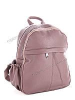 Городской рюкзак  от фирмы E&Y опт розница