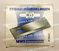 Нож роторной косилки MWS (Германия)