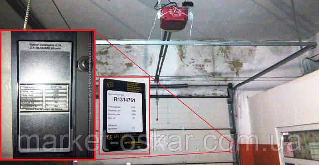 Производство пружин для подъемных гаражных секционных ворот Ритерна