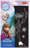 """Гравюра """"Свен (олень)"""" Frozen. Disney"""
