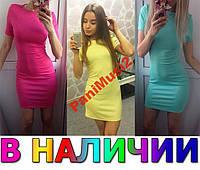 Платье плаття футболка мини