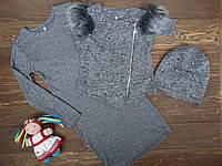 Модный комплект тройка для девочек платье+жиллет-косуха+шапка 140-158р