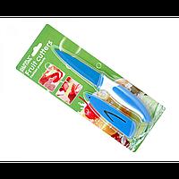 Нож для очистки овощей и фруктов НК(синий)