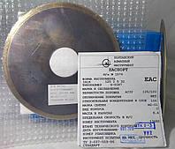 Алмазный круг отрезной (1А1R)125х1х5х32 АС32 Связка М2-01