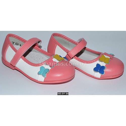 Нарядные туфли для девочки, 21-26 размер, кожаная стелька, супинатор