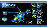 Конструктор Ntoys Воздушное судно и робот 8 в 1 (99008)