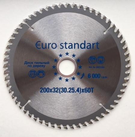 Пильные диски по дереву 200*32(30.25.4)*60 зубьев