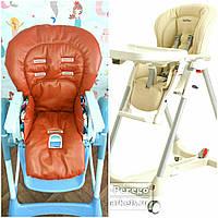Односторонний чехол на стульчик для кормления Peg Perego Prima Pappa