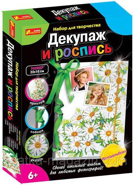 """Декупаж и роспись """"Фотоальбом"""""""